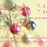 eclosion & Chiharu Yasuda 2005 WinterCollection