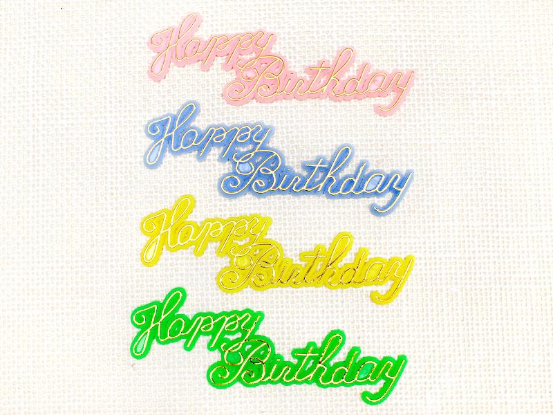 ケーキトッパー 「Happy Birthday」 プラスチック ヴィンテージDeco