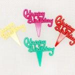 バースデーケーキピック「Happy Birthday」