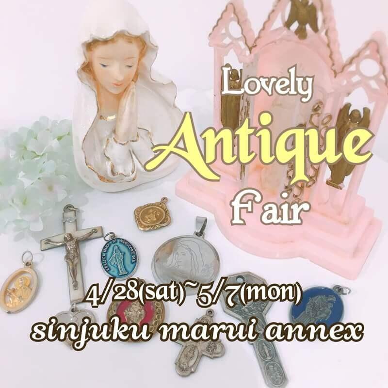 Lovely Antique Fair in 新宿マルイアネックス ヴィンテージDeco