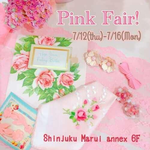 Pink Fair&オーナー来店イベント開催 新宿マルイアネックス