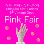 とにかくピンクが好き!!【Pink♡Fair】開催♪in 新宿マルイアネックス