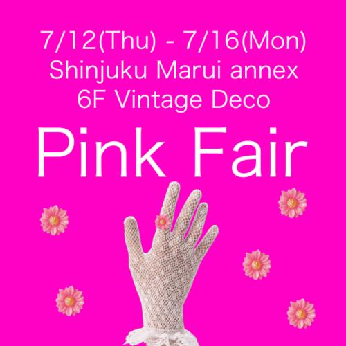 Pink Fair開催 in 新宿マルイアネックス ヴィンテージDeco