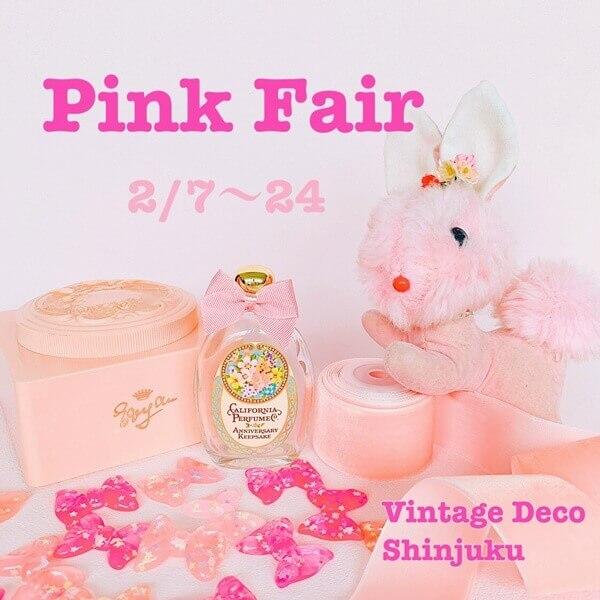 Pink Fair ヴィンテージDeco 新宿店